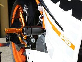 【イベント開催中!】 BABYFACE ベビーフェイス ガード・スライダー フレームスライダー RC390