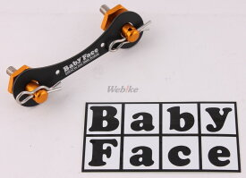 BABYFACE ベビーフェイス ガソリンタンククイックリリースピン カラー:ゴールド GSX1300R ハヤブサ(隼)
