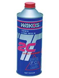 【在庫あり】WAKOS ワコーズ 2CT 【1L】【2サイクルオイル】