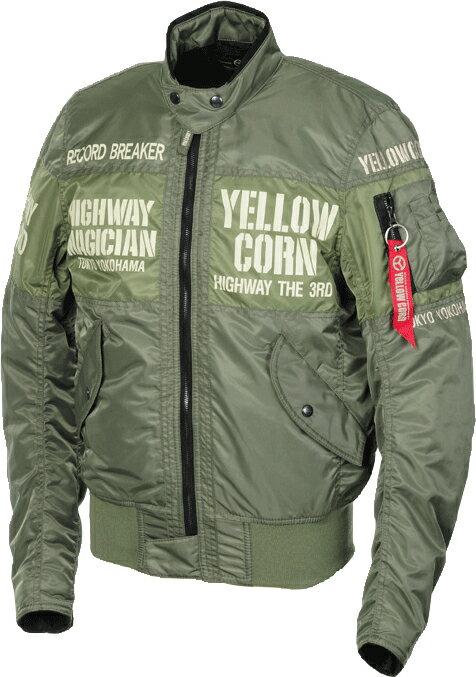 【イベント開催中!】 YeLLOW CORN イエローコーン ナイロンジャケット YB-6321 ウィンタージャケット サイズ:3L
