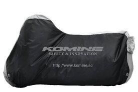 KOMINE コミネ AK-100 スポーツバイクカバー サイズ:XL