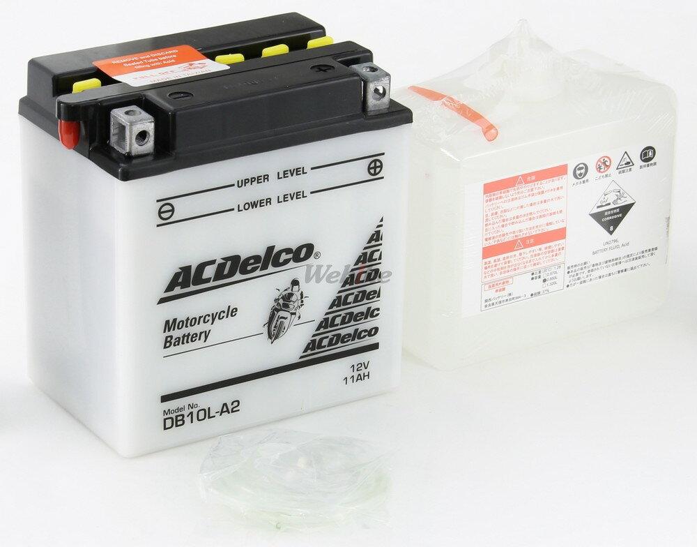 【在庫あり】ACDelco ACデルコ DB10L-A2 補水タイプバッテリー (電解液付属)
