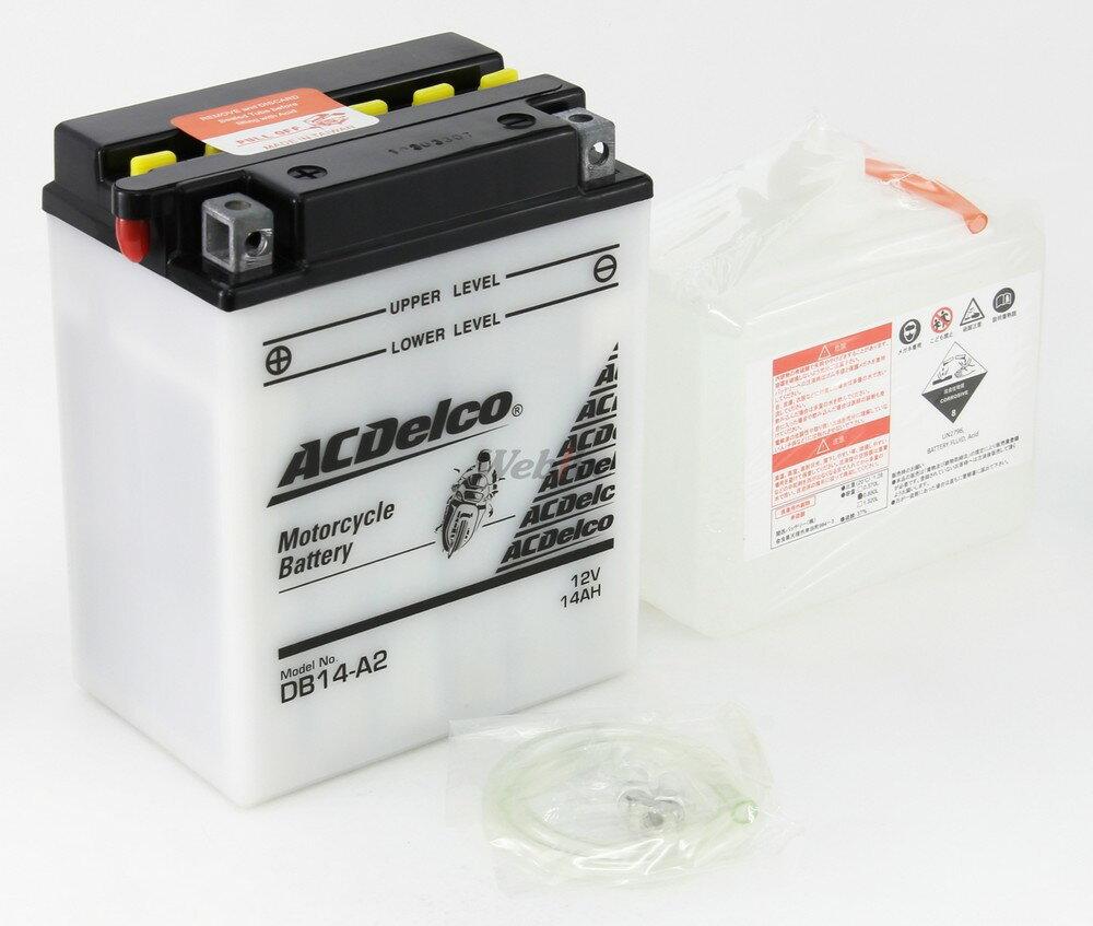 【在庫あり】ACDelco ACデルコ DB14-A2 補水タイプバッテリー (電解液付属)