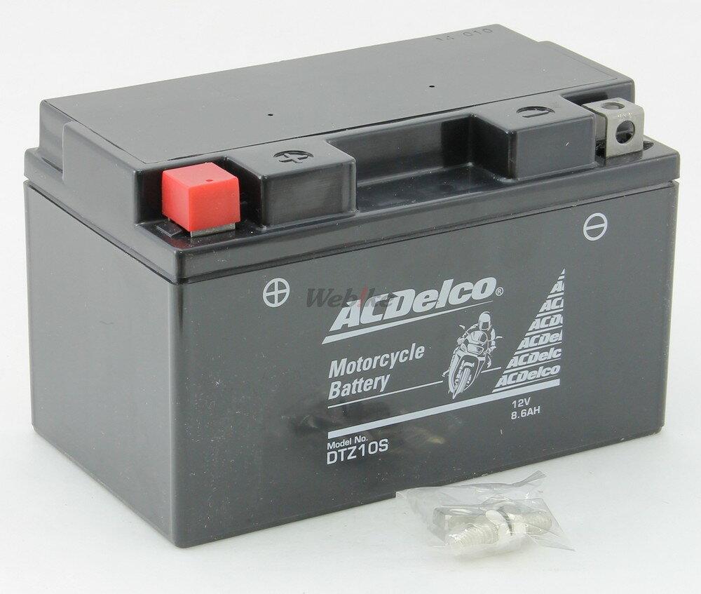 【在庫あり】ACDelco ACデルコ DTZ10S メンテナンスフリーバッテリー