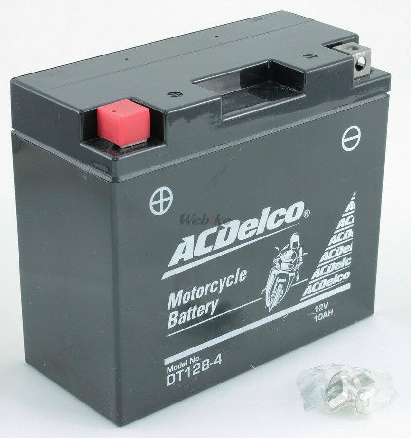 【在庫あり】ACDelco ACデルコ DT12B-4 メンテナンスフリーバッテリー