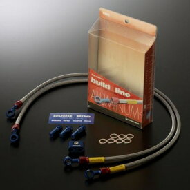 GOODRIDGE グッドリッジ ビルドアライン 車種別ブレーキホースキット CBR250R (2011-)