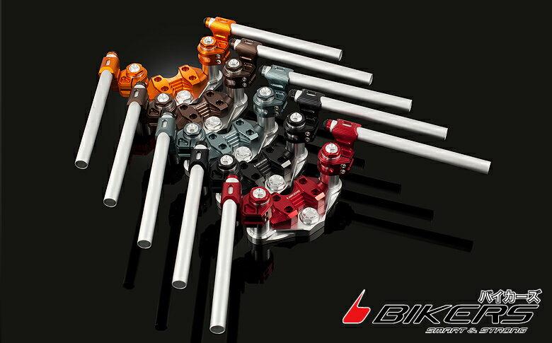 【在庫あり】【イベント開催中!】 BIKERS バイカーズ セパレートハンドルキット カラー:レッド PCX125 13- PCX150 13-