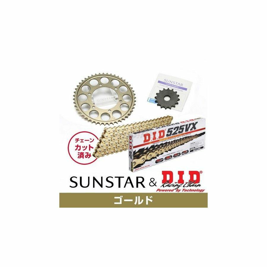 【在庫あり】SUNSTAR サンスター フロント・リアスプロケット&チェーン・カシメジョイントセット チェーン銘柄:DID製GG525VX(ゴールドチェーン) CB400SF