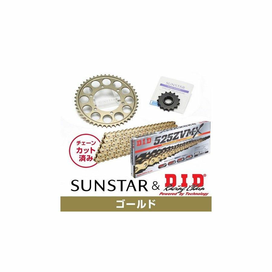【イベント開催中!】 SUNSTAR サンスター フロント・リアスプロケット&チェーン・カシメジョイントセット チェーン銘柄:DID製GG525ZVM-X(ゴールドチェーン) S1000RR