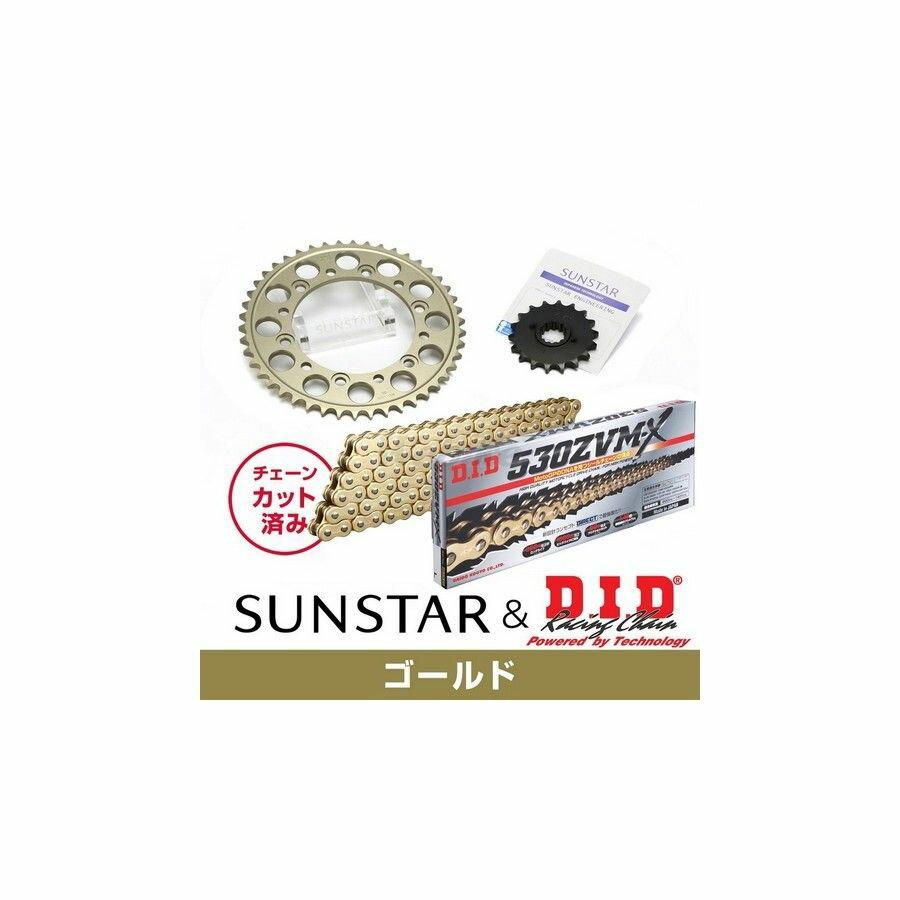 【イベント開催中!】 SUNSTAR サンスター フロント・リアスプロケット&チェーン・カシメジョイントセット チェーン銘柄:DID製GG530ZVM-X(ゴールドチェーン) VTR1000Fファイアストーム