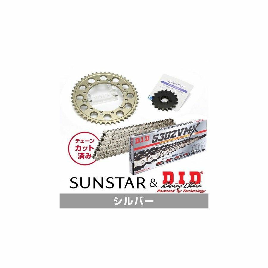 SUNSTAR サンスター フロント・リアスプロケット&チェーン・カシメジョイントセット チェーン銘柄:DID製SS530ZVM-X(シルバーチェーン) CB1300SF