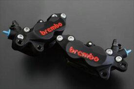 【在庫あり】【イベント開催中!】 Brembo ブレンボ ブレーキキャリパー P4 30/34 40mm 「幻」モデル 左右セット