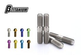 βTITANIUM ベータチタニウム スタッドチタンボルト タイプ3(ヤマハ汎用) M8 21×15 SR400