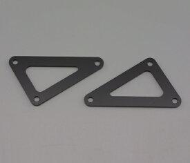 DAYTONA デイトナ 車高調整関係 リアローダウンリンクロッド FZ1 FZ1 FZ8 FZ8 フェザー8 フェザー8