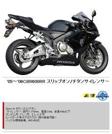 ヤマモトレーシング YAMAMOTO RACING スペックA スリップオンマフラー CBR600RR
