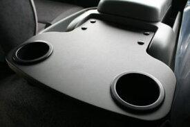 OGUshow トランポ用品 【ブランド:オグショー827 GLAD(グラッド)】200系ハイエース スマートテーブル Jr. [ジュニア] TOYOTA 200系ハイエース