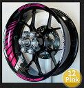 ステッカー・デカール GPレーシングホイールストライプ・リムステッカー2(GP Racing Wheel Stripes design 2) フロン…
