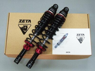 ADVANCEPro アドバンスプロ リアサスペンション ZETA シグナスX用 倒立単筒モノチューブ・N2ガス封入式リアショックアブソーバー タイプ:ソフト 長さ:365mm(標準長) 4型シグナスX SEA5J