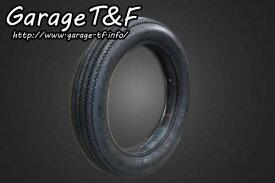 【在庫あり】ガレージT&F オンロード・アメリカン/クラシック ADLERTビンテージタイヤ(18×4.50) リア用 グラストラッカー ビッグボーイ