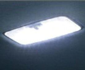 Valenti バレンティ その他灯火類 LED ルームランプ タイプ2