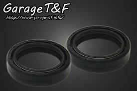 【在庫あり】ガレージT&F その他フロントフォーク関係 フォークシール 入数:2個 グラストラッカー グラストラッカー ビッグボーイ