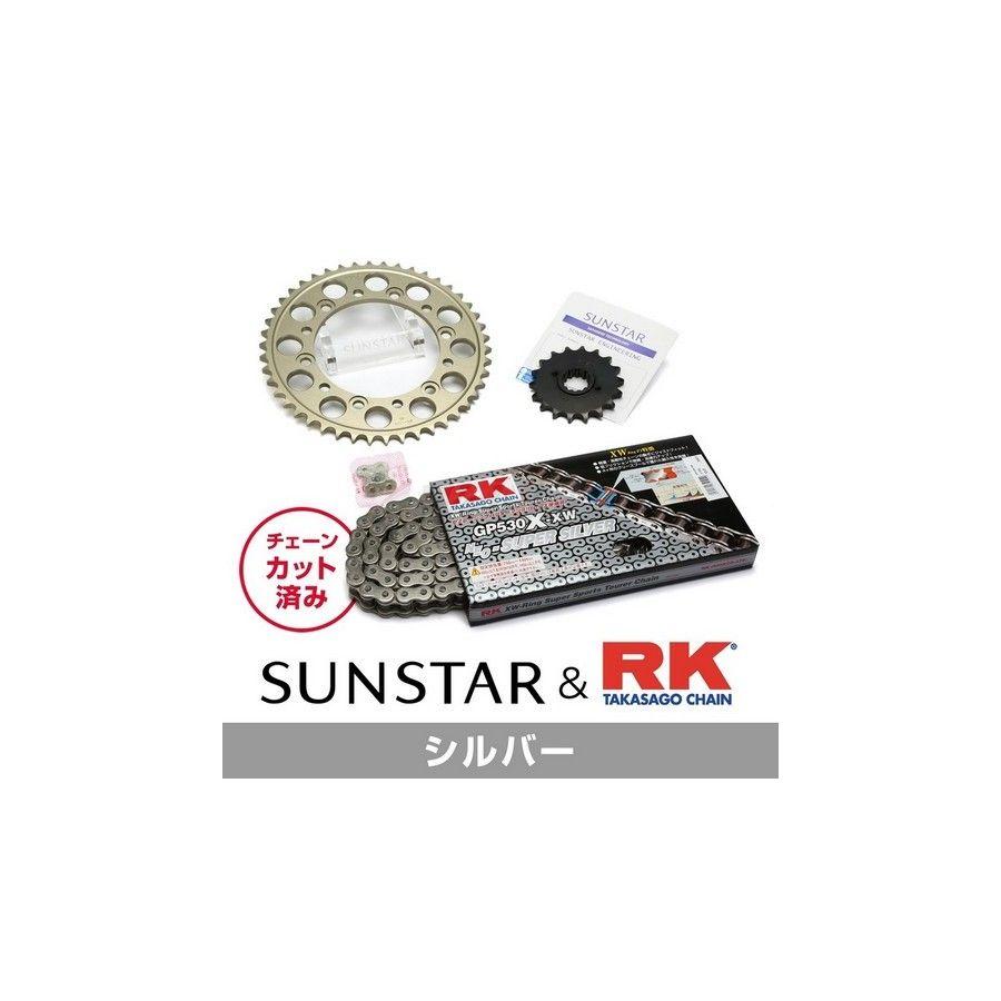 【在庫あり】SUNSTAR サンスター フロント・リアスプロケット&チェーン・カシメジョイントセット チェーン銘柄:RK製GP530X-XW(シルバーチェーン) ZZR1100/ZX-11
