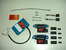 ASウオタニ AS UOTANI イグニッションコイル・ポイント・イグナイター関連 SPIIフルパワーキット ZZR1100/ZX-11