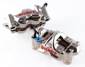【在庫あり】 Brembo ブレンボ CNCラジアルマウントブレーキキャリパーキット P4 32/32 108mm GP4 RX 左右セット
