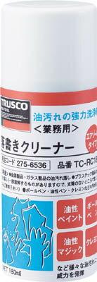 トラスコ中山 工業用品 TRUSCO 落書きクリーナー 180ml