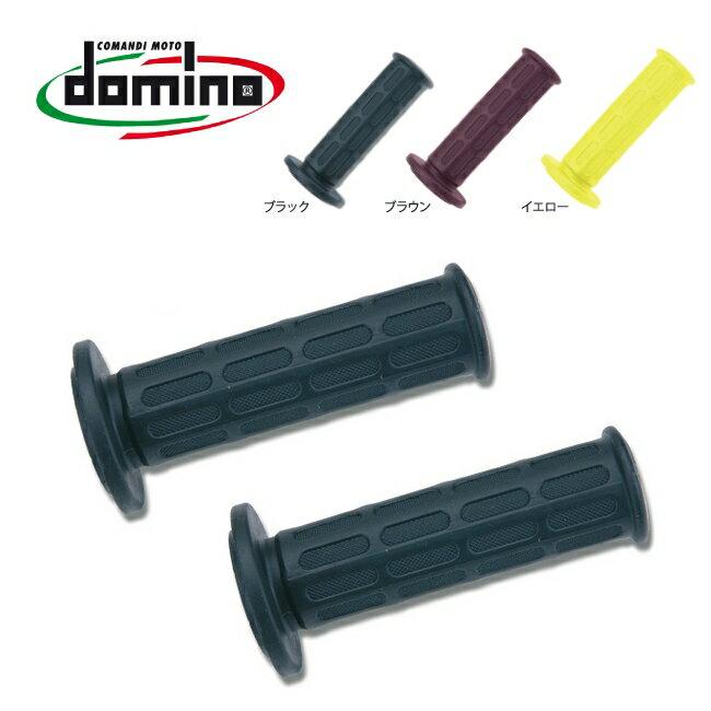 domino ドミノ ツーリングタイプ グリップ カラー:イエロー