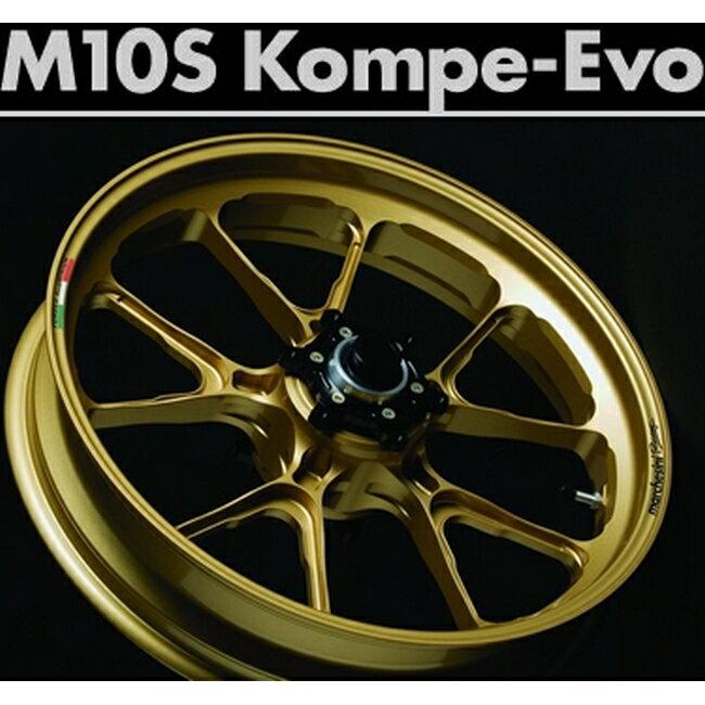 MARCHESINI マルケジーニ ホイール本体 アルミニウム鍛造ホイール M10S Kompe Evo [コンペエボ] カラー:HONDA ORENGE(ホンダ系オレンジ) CBR900RR III型 96-99