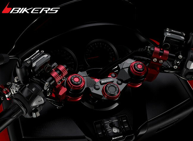【イベント開催中!】 BIKERS バイカーズ セパレートハンドルキット カラー:ブラック FORZA 300 FORZA Si PCX150(2014)