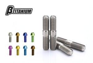 βTITANIUM ベータチタニウム スタッドチタンボルト タイプ1(ヤマハ汎用) M8 21×16 カラー:ブラウンゴールド(陽極酸化処理) YZF-R1 YAMAHA ヤマハ YAMAHA ヤマハ