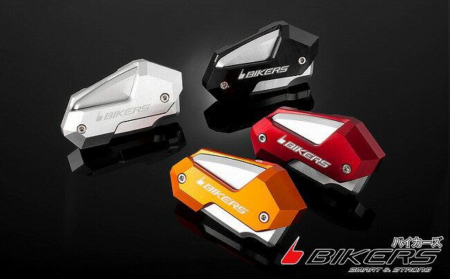 【イベント開催中!】 BIKERS バイカーズ フロントブレーキマスターシリンダーキャップ カラー:グリーン ER-4n ER-6n Ninja400 Ninja650 VERSYS650 Z800