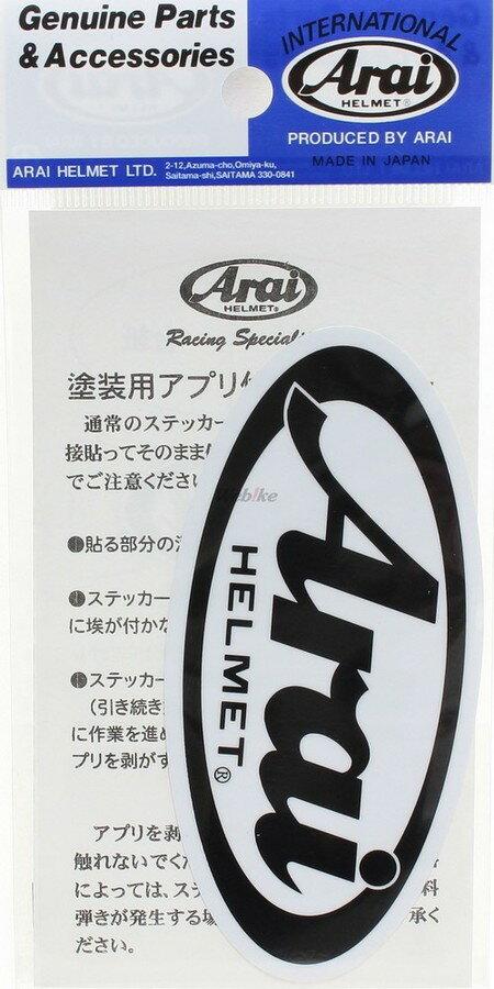 【在庫あり】Arai アライ ステッカー・デカール 塗装用アプリ付ステッカー