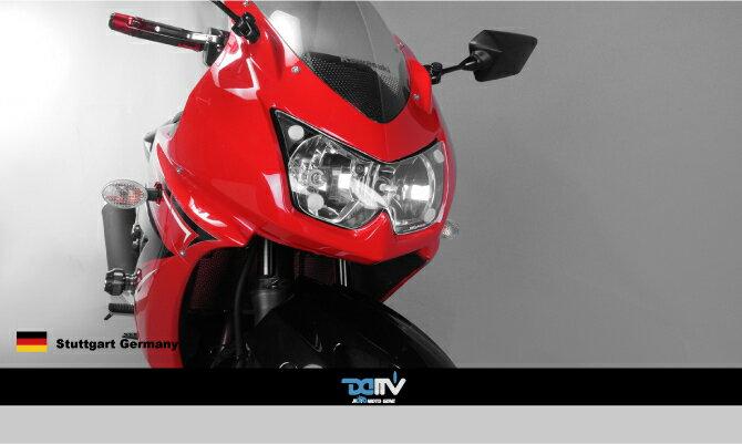 Dimotiv ディモーティヴ ビキニカウル・バイザー ヘッドライトプロテクター(Headlight Protector) ER-6F (Ninja 650) 06-08 Ninja 250 R 08-12 Z1000 03-06