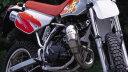 【イベント開催中!】 PRO SKILL プロスキル スリップオンマフラー サイレンサー  CRM50 CRM80