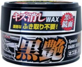 【在庫あり】リンレイ 洗車用品 キズ消しワックス 黒艶 ダーク&メタリック