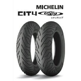 MICHELIN ミシュラン CITY GRIP 【90/90-14 M/C 46P TL】 シティグリップ タイヤ PCX125 フロント用 PCX150 フロント用