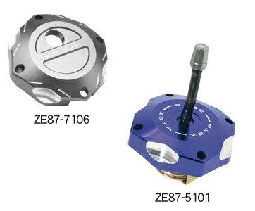 【在庫あり】【イベント開催中!】 ZETA ジータ タンクキャップ ガスキャップ トレール用 カラー:チタン DR-Z400S DR-Z400SM DT200WR RMX250S TT250R WR250R WR250X セロー225 ランツァ (DT230)