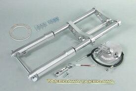 SP武川 SPタケガワ Φ27フロントフォークキット(タイプ2) ドラムブレーキ仕様 オフセット長:40mm/トップブリッジ&ステムカラー:シルバー モンキー
