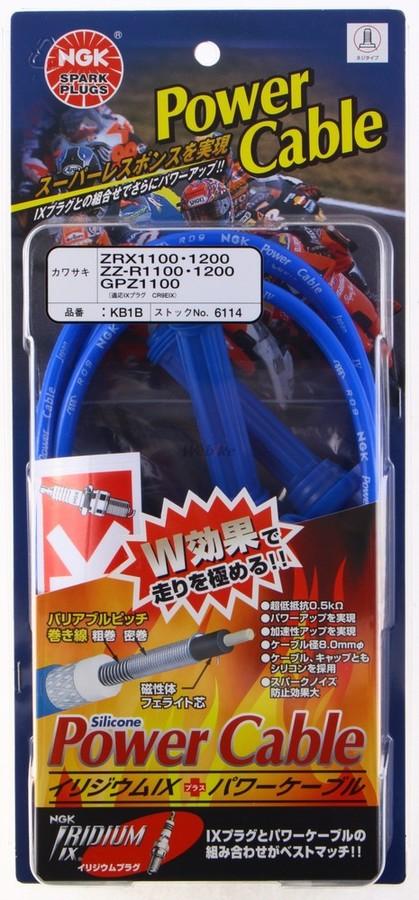 【在庫あり】【イベント開催中!】 NGK エヌジーケー 日本特殊陶業 パワーケーブル(プラグコード) プラグコード色:ブルー/プラグキャップ色:ブルー GPZ1100 ZRX1100 ZRX1200 ZRX1200DAEG [ダエグ] ZX-10 ZZR1100 ZZR1200