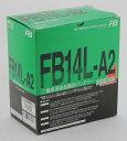 【在庫あり】古河バッテリー FB14L-A2 12V高始動形バッテリー (FBシリーズ)