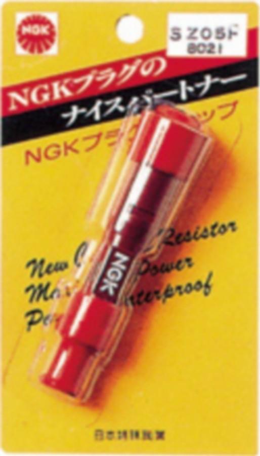 【在庫あり】【イベント開催中!】 NGK エヌジーケー 日本特殊陶業 プラグコード プラグキャップ
