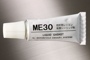 【在庫あり】MORIWAKI ENGINEERING モリワキエンジニアリング 液体ガスケット ME30/耐熱シール剤