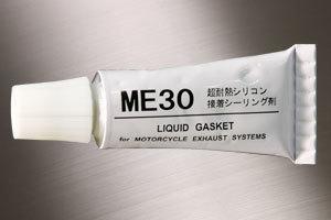 MORIWAKI ENGINEERING モリワキエンジニアリング 液体ガスケット ME30/耐熱シール剤