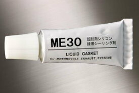 【在庫あり】MORIWAKI ENGINEERING モリワキエンジニアリング ME30/耐熱シール剤