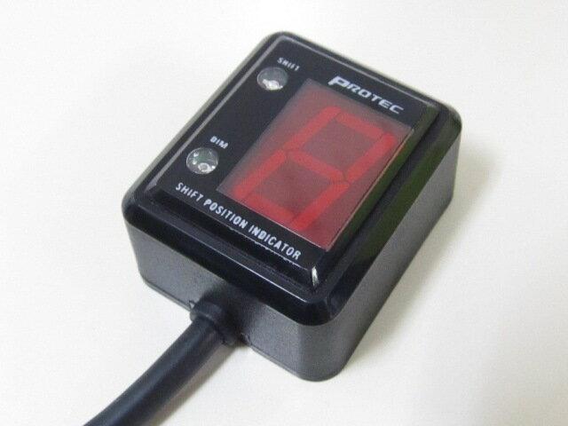 【在庫あり】PROTEC プロテック SPI-M10 シフトポジションインジケーター専用キット 【13-GROM(グロム)用】 GROM(グロム) 13-17 JC61