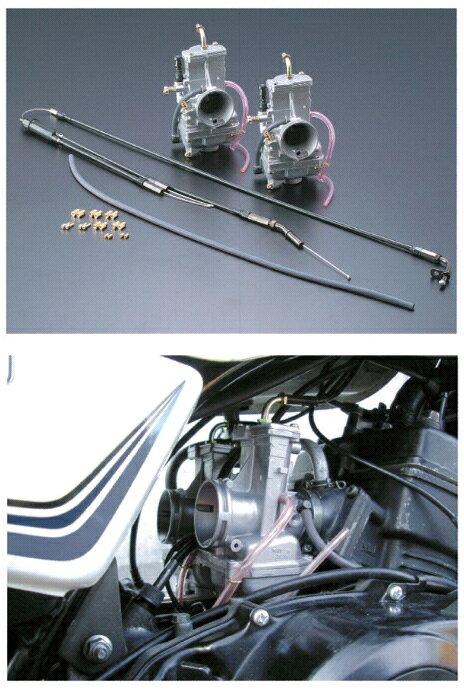 Mikuni ミクニ TMX30 キャブレターキット RZ250 RZ350