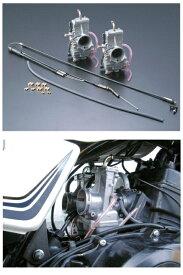 【在庫あり】Mikuni ミクニ TMX30 キャブレターキット RZ250 RZ350